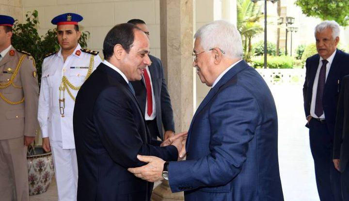 الرئيس يشارك في منتدى شباب العالم بمصر