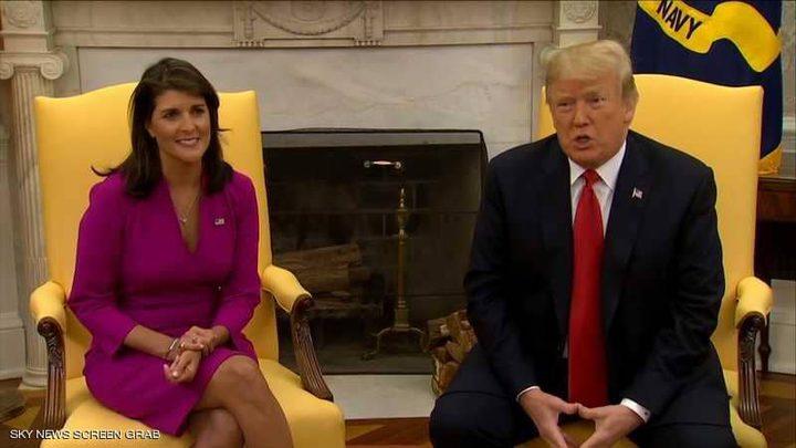 ترامب يكشف عن خليفة نيكي هايلي