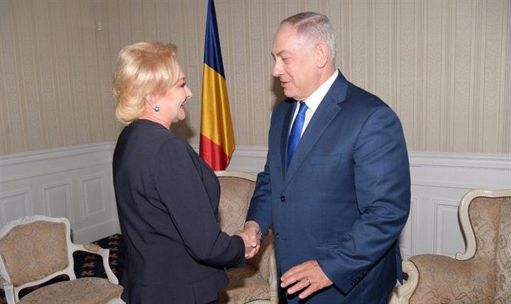 نتنياهو يجتمع مع رئيس وزراء رومانيا