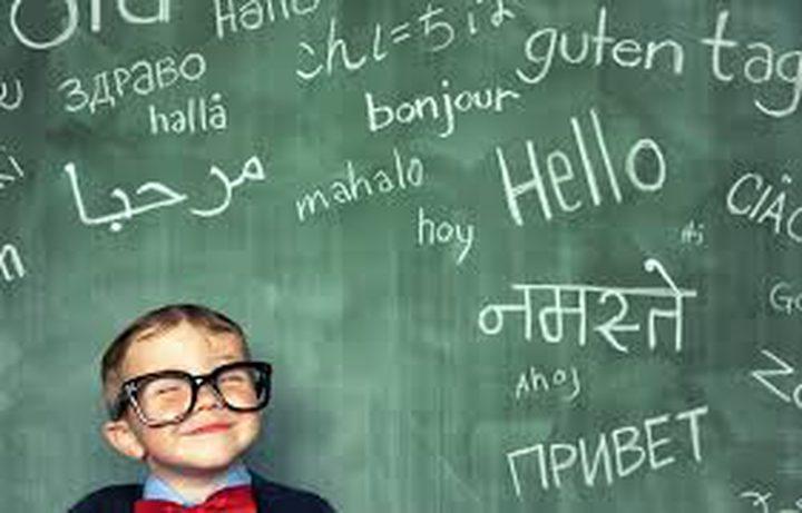 ما هو أفضل سن لتعلم اللغات الأجنبية؟