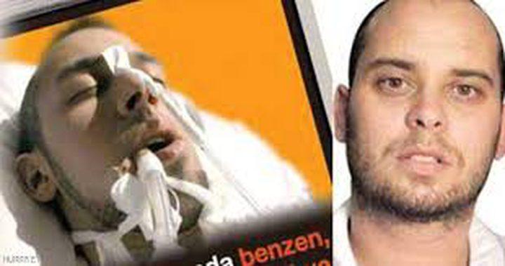 تركي يستغل صورة لابتزاز 5 شركات سجائر