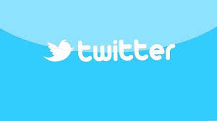 تويتر يحذف نحو 10 آلاف حساب لهذا السبب..!