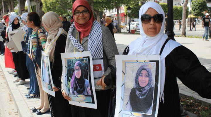 يوم للتضامن مع الأسيرات في سجون الاحتلال بتونس