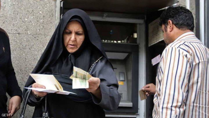 العقوبات على إيران.. سيناريوهات مفتوحة