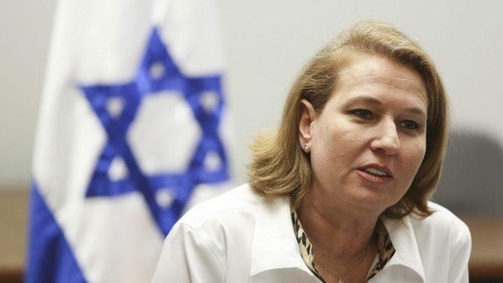 ليفني تهاجم حكومة نتنياهو لدعمها حكم حماس في غزة