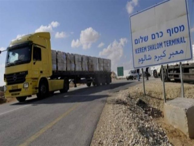 استئناف إدخال البضائع إلى غزة عبر كرم أبو سالم