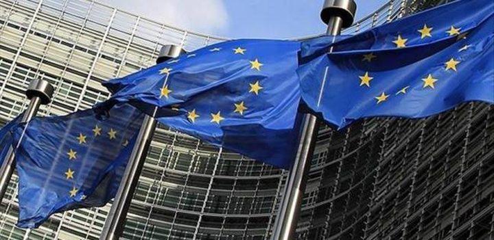المفوضية الأوروبية مستاءة من فرض العقوبات ضد إيران