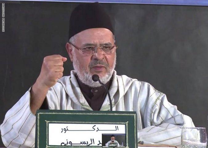 انتخاب الريسوني رئيسا لاتحاد علماء المسلمين