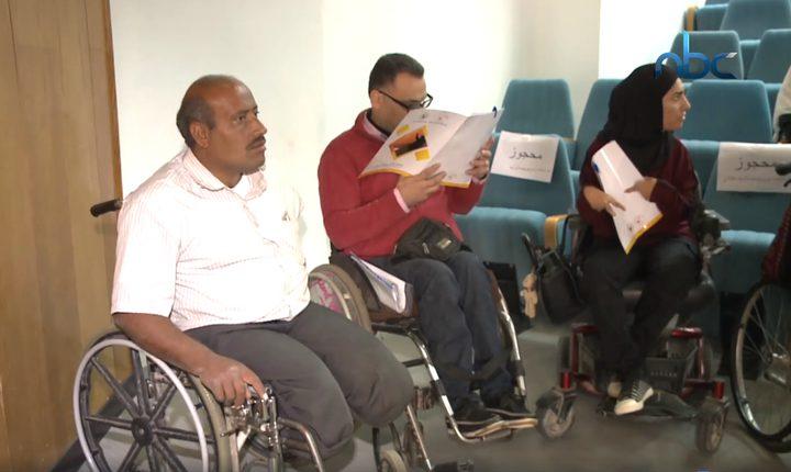 """النجاح تنظم """"تحديات الشباب ذوي الإعاقة"""""""