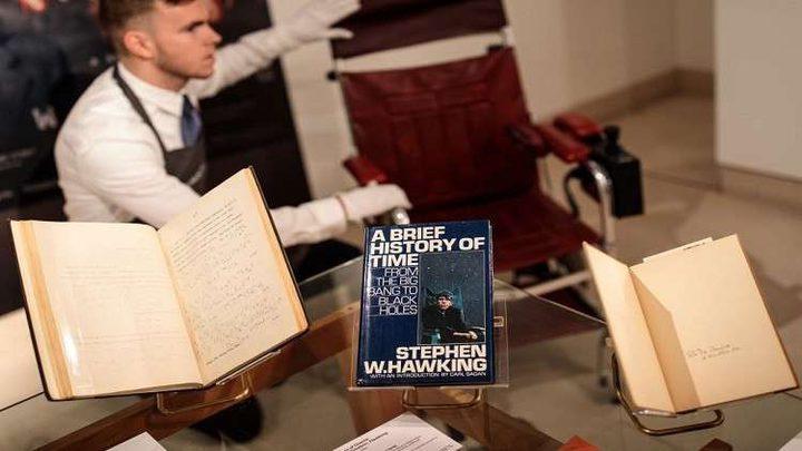 بيع أطروحة ستيفن هوكينغ وكرسيه المتحرك بمليون دولا