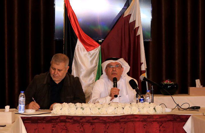 اتفاق بين قطر وإسرائيل على ممر مائي بين غزة وقبرص