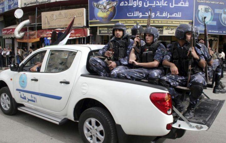 الشرطة تكشف ملابسات مقتل مواطنة بضواحي القدس