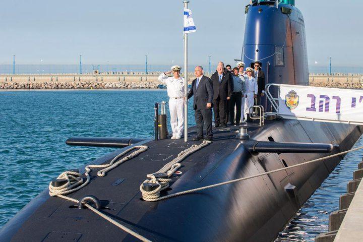 اللجنة الوزارية للاحتلال ترفض مشروع قانون الغواصات