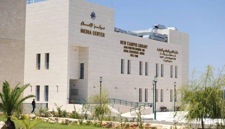 مركز الإعلام يدين قصف الاحتلال مقر فضائية الأقصى