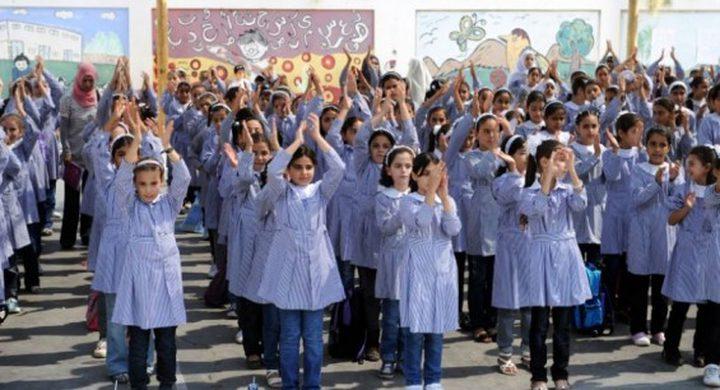 غزة:تعليق الدراسة الثلاثاء بسبب العدوان الإسرائيلي