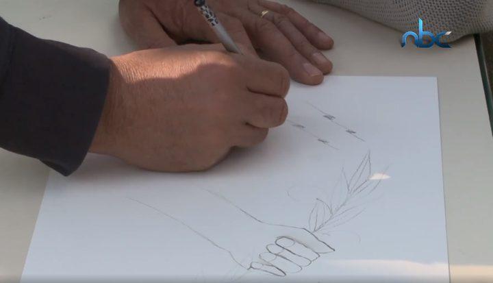 """""""لروحك السلام"""" فعالية لإحياء لذكرى ياسر عرفات"""