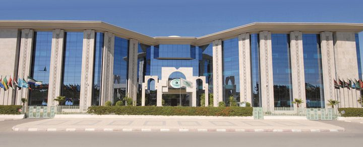 """اللجنة الوطنية تشارك باجتماعات """"الايسيسكو"""""""