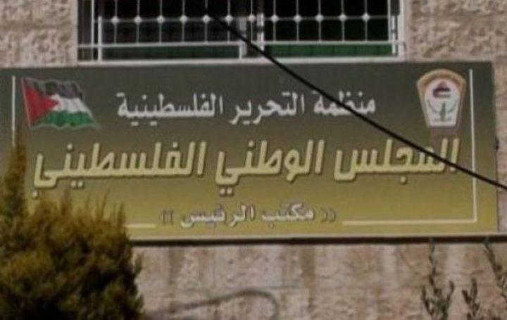 المجلس الوطني يدين عدوان اسرائيل الإجرامي على غزة