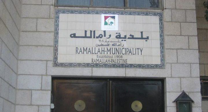 بلدية رام الله تصدر بيانًا حول هدم مبنىً قديم