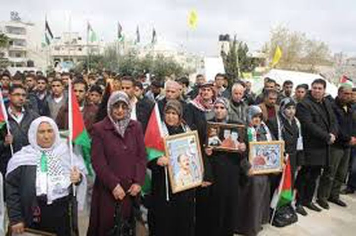 وقفة تضامنية مع الأسرى في سجون الاحتلال في طولكرم