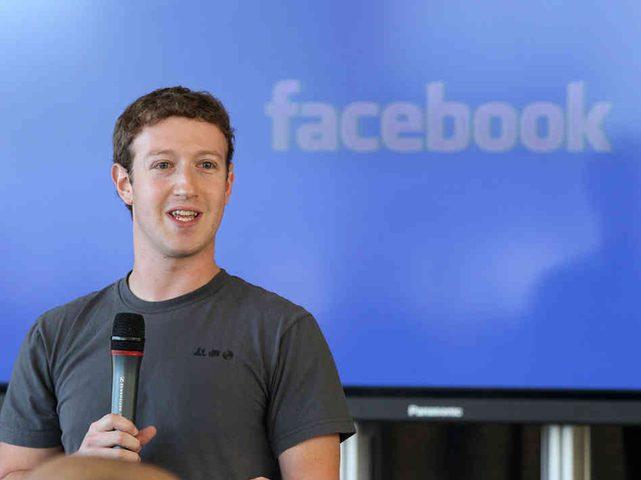"""مؤسس فيسبوك ينضم الى """"مجموعة سرية إسرائيلية"""""""