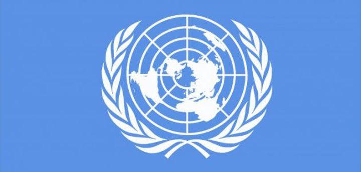 """الأمم المتحدة: نسعى لتثبيت """" وقف إطلاق النار """""""