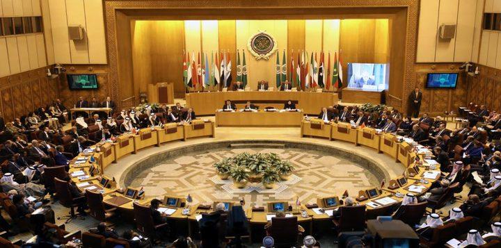 اللوح:اجتماع لمجلس الجامعة العربية غدا الخميس