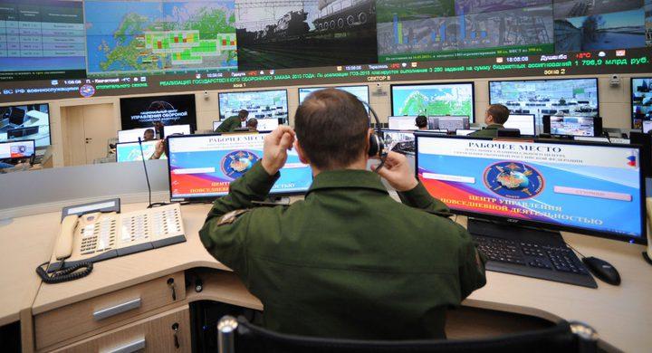 إجراءات لتحقيق أقصى درجة من امن الاتصالات بروسيا