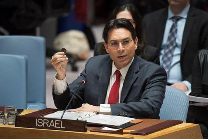 """""""اسرائيل"""" تطلق صفارات الانذار في الأمم المتحدة"""