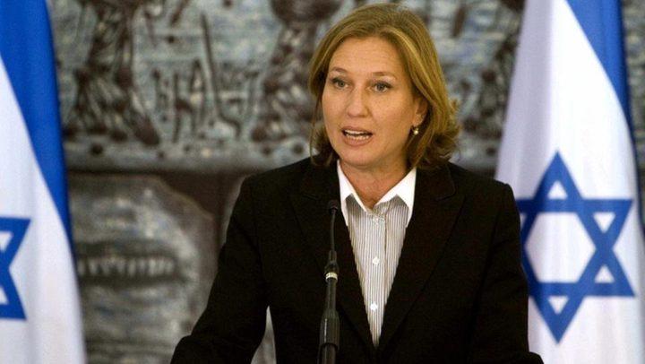 ليفني: حكومة الفشل في الأمن يجب أن تذهب