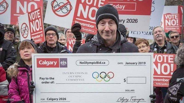 سكان مدينة كندية يمنعونها من استضافة الأولمبياد
