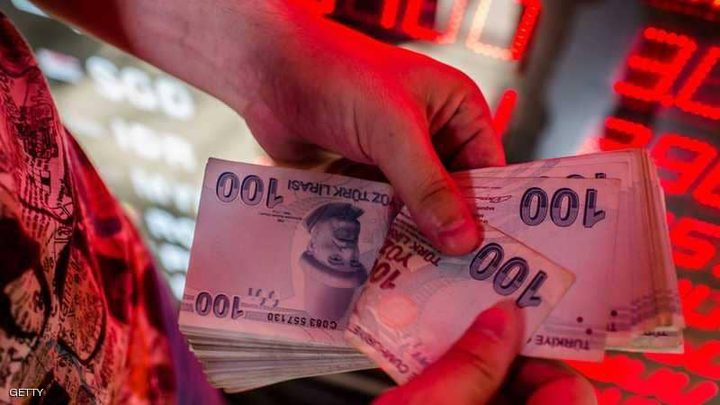 ضربة جديدة للاقتصاد التركي