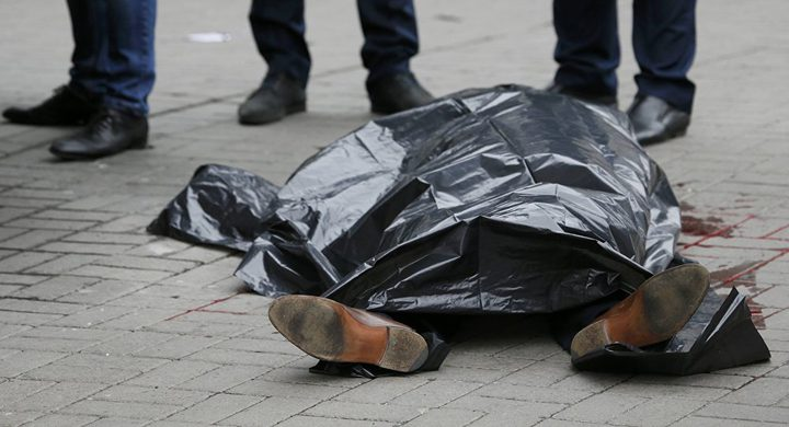 مقتل 250 ألف فرد في المكسيك