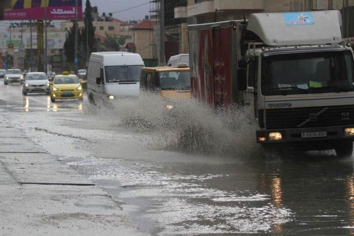 حالة الطقس:زخات متفرقة من الامطار على معظم المناطق