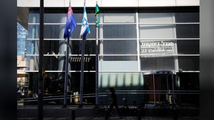 خلاف بشأن احتمال نقل السفارة