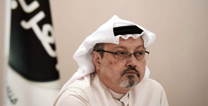 السعودية تقيم أول صلاة غائب على الصحفي خاشقجي