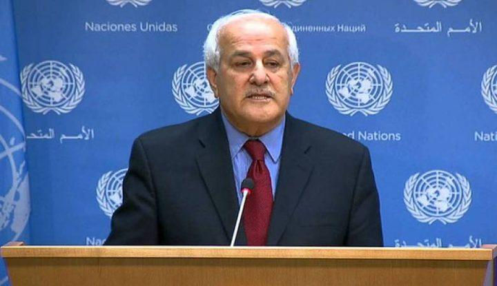 منصور: الأمم المتحدة اعتمدت ١٠ قرارات لصالح فلسطين