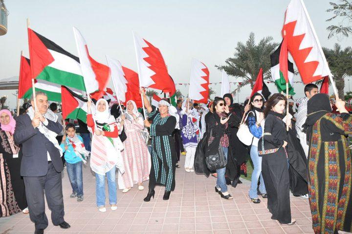 وزير الخارجية البحريني يؤكد دعم بلاده لحقوق شعبنا