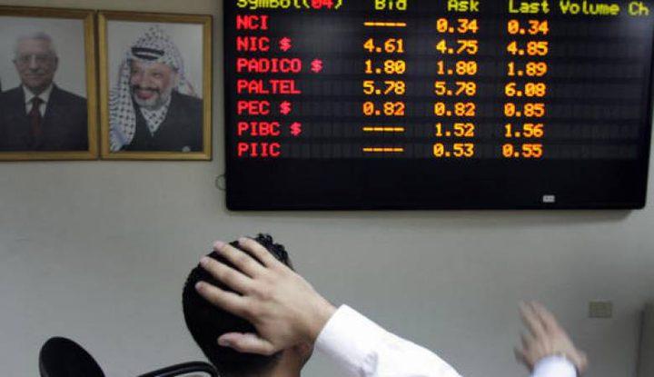 بورصة فلسطين: اغلاق التداول بانخفاض
