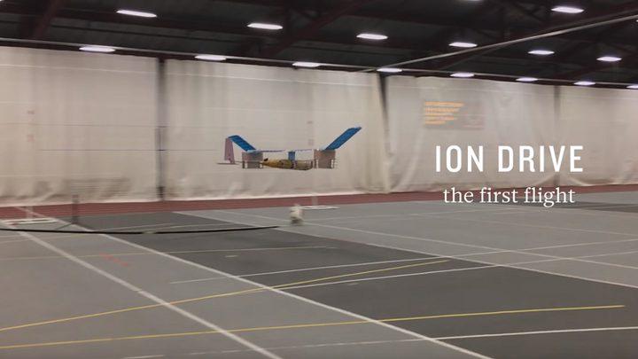الكشف عن أول طائرة أيونية في العالم