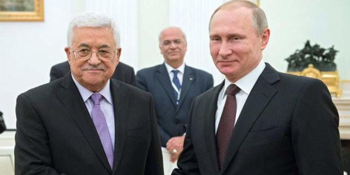 روسيا تُعلن توسُّطها لحل القضية الفلسطينية