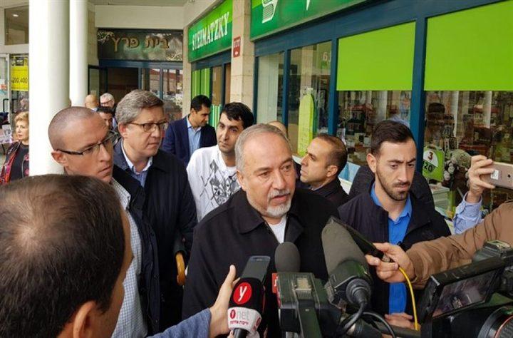 ليبرمان: سأنتقل للعيش في بلدة سديروت المحتلة