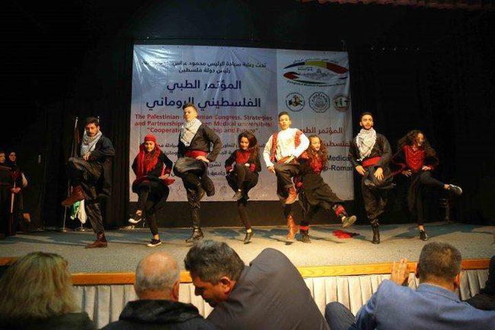 عقد المؤتمر الطبي الفلسطيني الروماني الأول