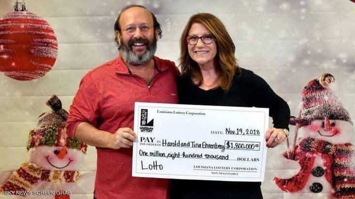 صدفة غريبة تقود زوجين للفوز بـ1.8 مليون دولار