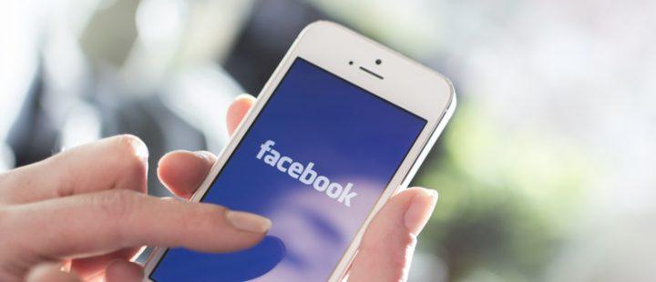 أداة تساعدك على التخلص من إدمان فيسبوك