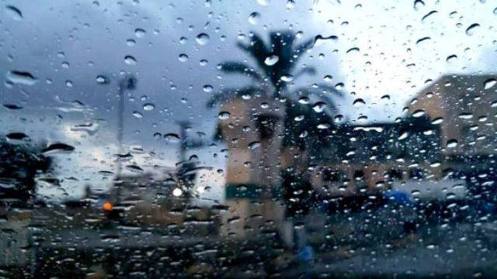 حالة الطقس: زخات خفيفة متفرقة من الامطار