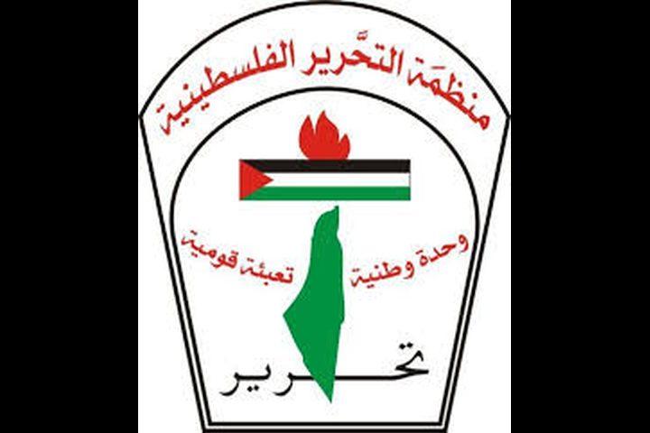 منظمة التحرير تدين اعتقال الاحتلال محافظ القدس