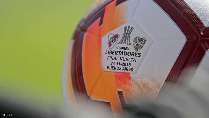 إلغاء نهائي كأس ليبرتادوريس لكرة القدم