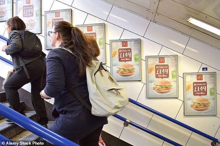 """بريطانيا..منع إعلانات""""الوجبات السريعة"""" في عام 2019"""