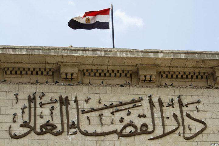 حكم نهائي بإعدام 9 أدينوا باغتيال النائب العام